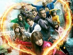 (C) 横関大/講談社 (C) 2021「劇場版 ルパンの娘」製作委員会
