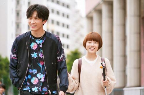 森生を演じる杉野遥亮(左)とユキコ役の杉咲花 (C)日本テレビ